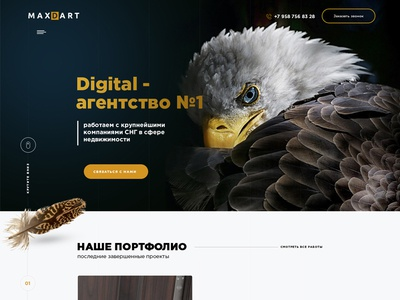 Onepage digital
