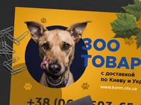 Banner pet shop
