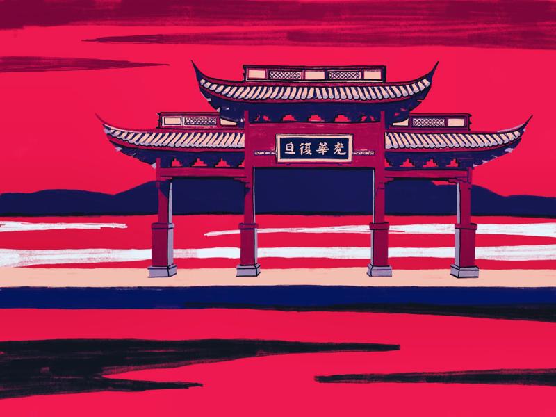Next destination illustration travel architecture