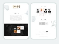 Medical website Chinese medicine contracted style website design