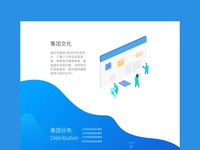 Enterprise official medical gene website simple style