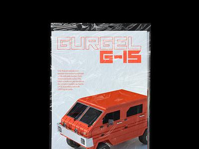 Gurgel G-15 poster modo 3d orange