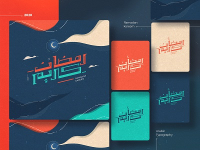 Ramadan Kareem abstract art creative design vector flat design islam illustraion texture ramadan arabic typography typography calligraphy