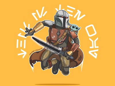 A Crumby Clan of Two nebraska crumby illustration hand drawn apple pencil crumby creative ipad pro procreate vector art darksaber this is the way baby yoda grogu the child mandalorian star wars