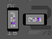 Aleph Font / Exploration