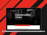 TEDx website design