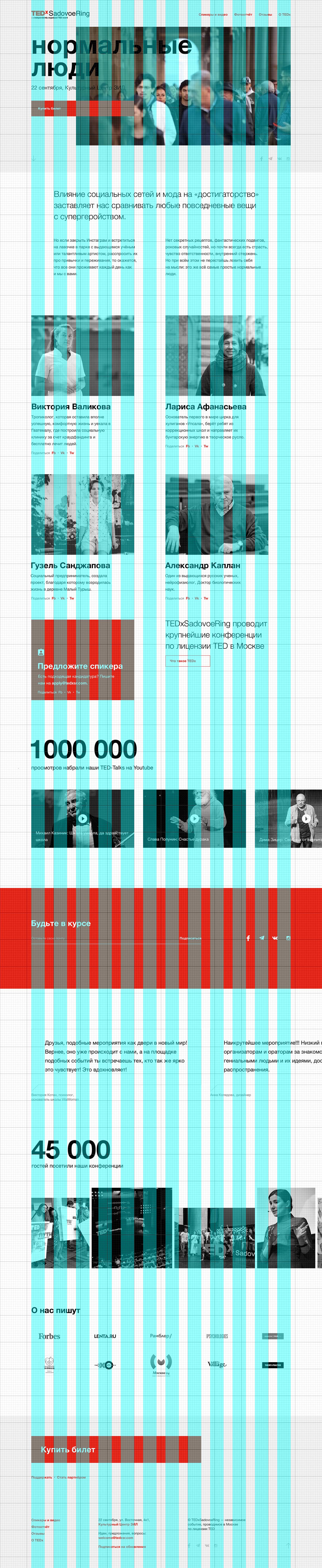 Tedxsr main desktop 1440 grid