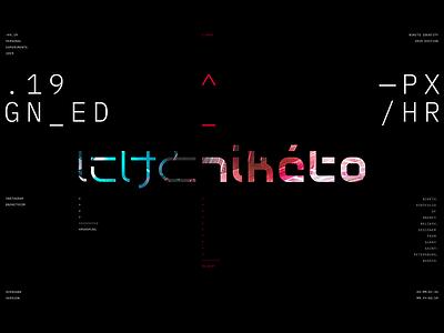 Niketo Hiragana Logo Dribbble