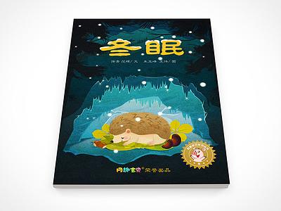 "Book""Hibernation"" book"