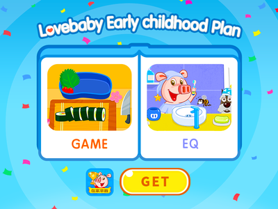 Love baby Download Page ui