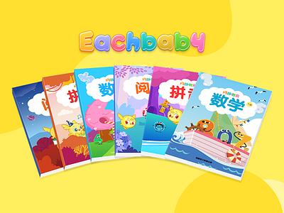 Eachbaby Tob Book book