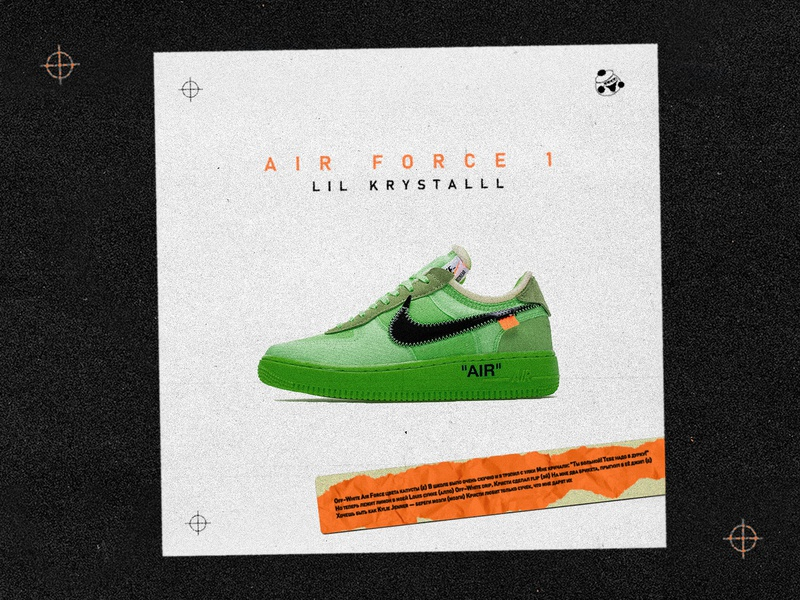 """Concept cover art for Lil Krystalll """"Air Force 1""""🥬🥬🥬🥬 covers cover artwork cover design texture orange green air force nike air max nike air nike print dribbble illustration cover art cover concept"""