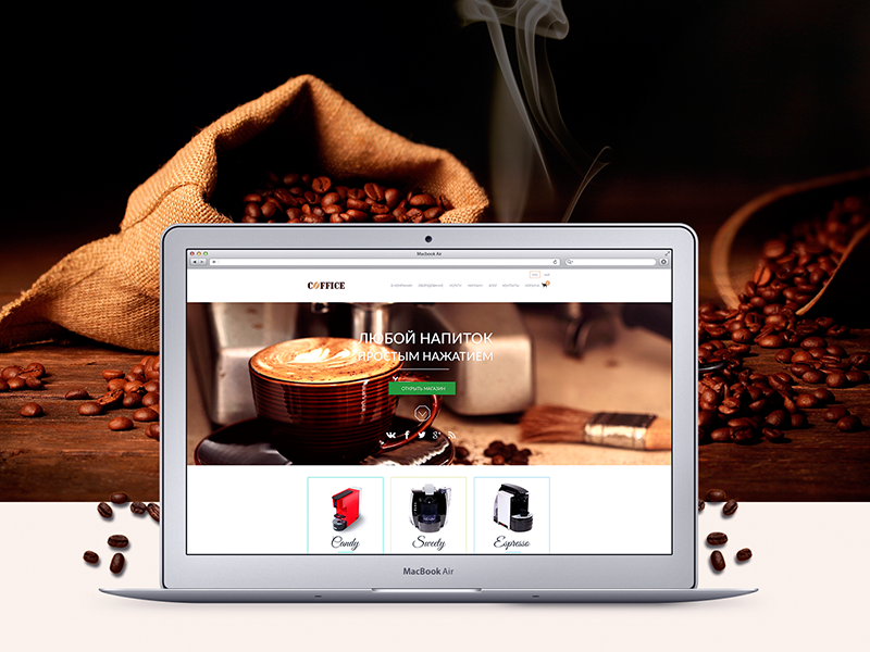 Coffee Landing Page. on sale page coffee site web ux ui design landing sale