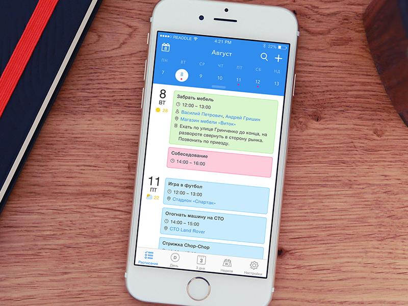 Calendar prototype blue interface design ux ui ios calendar