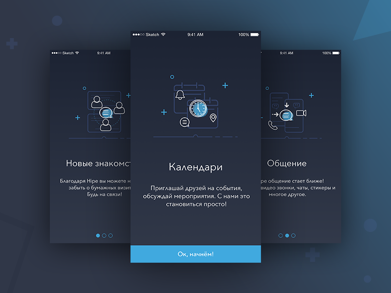 Hello Screen ✌🏻 blue mobile ux ui android ios screen start design interface