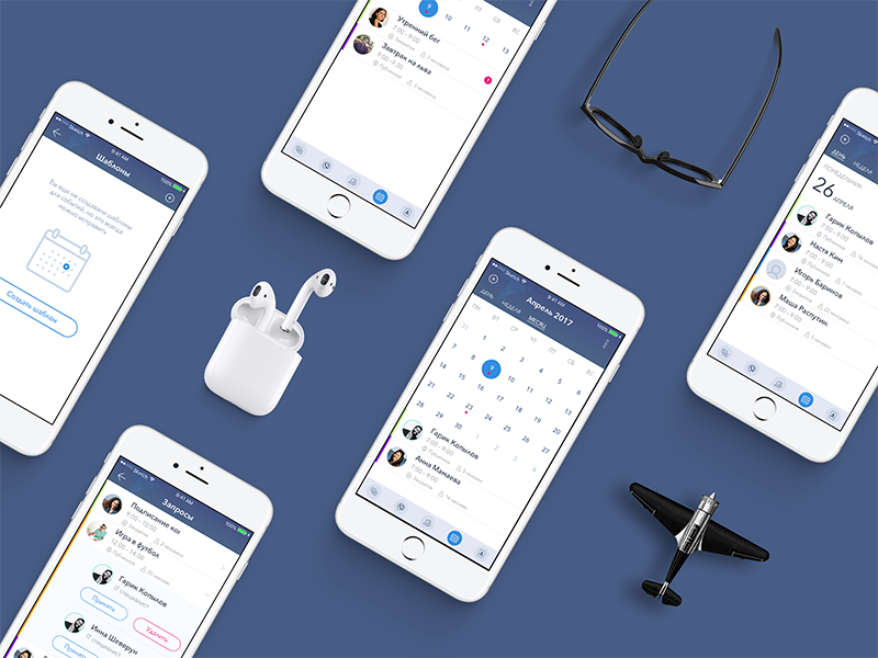 Hipe ios mobile ux ui prototype design interface