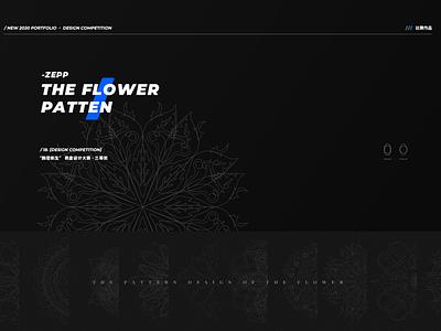 THE FLOWER PATTEN- ZEPP theme illustration ui banner design icon