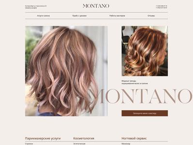 Website redesign for a beauty salon minimal branding app website web design