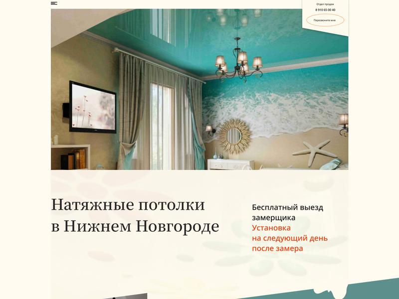 stretch ceiling website redesign typography app minimal branding website web design