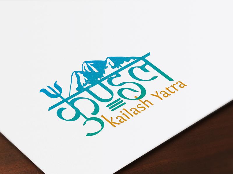 Kundal Kailash Yatra Logo Wordmark typography custom hindi wordmark logo branding logo design