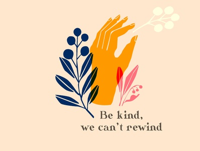 Be Kind, We Can't Rewind Illustration