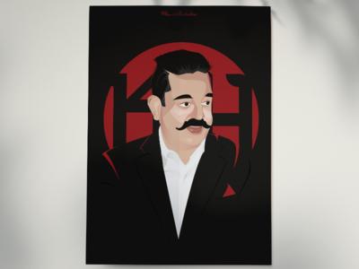 Ulaganayagan Kamal Hassan Poster