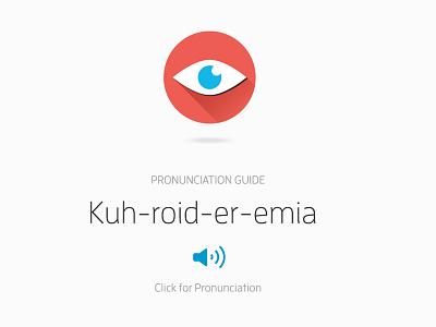 Choroideremia Pronunciation Guide typography pronunciation user experience design responsive design web choroideremia