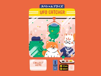 Ufo Catcher characters godzilla ufo catcher game inari kappa japan