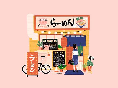Buta-chan ramen shop frontshop storefront food japan restaurant ramen