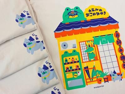 Kaeru tee tee design frog cat okonomiyaki japan textile tshirt tee storefront
