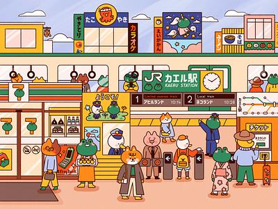 Welcome to Kaeru Station japanese kawaii train station train japan