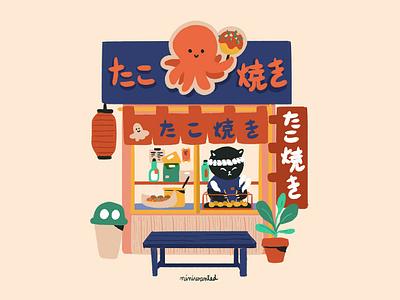 Takoyaki Shop niniwanted illustration cat illustration cat japanese food restaurant japan building facade shop facade shop takoyaki