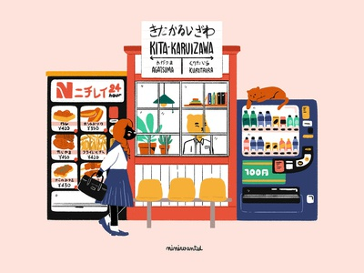 Japanese Train Station cans okonomiyaki taiyaki takoyaki food drink plants vending machines station train station train cat japan