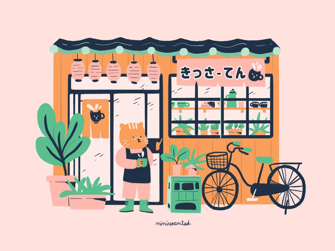 Tea Shop character illustration facade shop cute characters japanese food cat illustration facade japan cat plant bike coffee tea