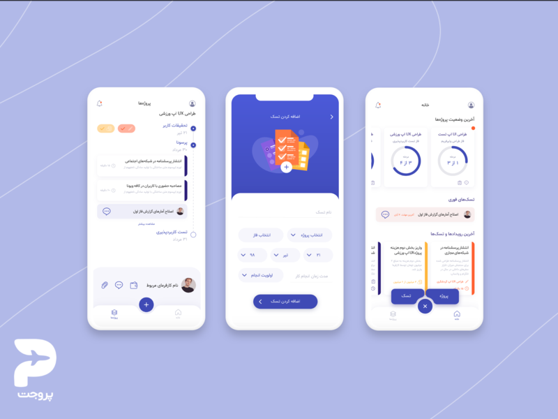 Projette design mockup app illustration freelance designer ux ui