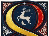 Final Advent Calendar 8