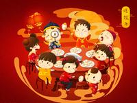 Spring Festival custom