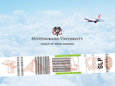 Global Leaders Program - Hitotsubashi University ux ui web development illustration web design responsive web design