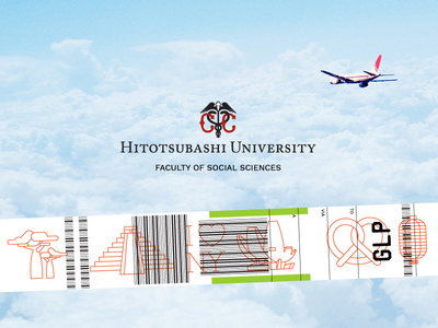 Global Leaders Program - Hitotsubashi University ux ui web development illustration web design responsive web design