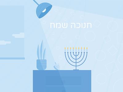 Weekly Warm-up - Hanukkah Gift Tag shalom illustrator illustration hanukkah weekly challenge weekly warm-up weeklywarmup dribbble weekly warm-up christmas dreidel chanukah blue