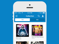 Music App 'Soribada'