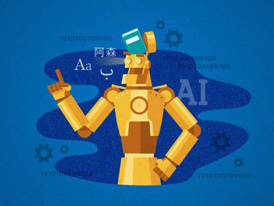 The BepBop Ai dribbble shot language intelligence machine robot robotics artificial intelligence