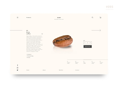 UI 095 coffee prodoct product tour 95 095 website web  design daily challenge button daily 100 daily 100 challenge app design uidesign ui dailyui