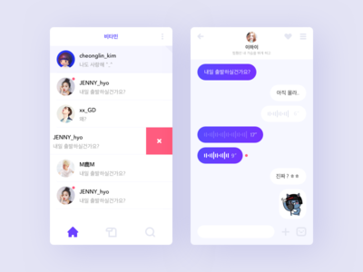 UI-100-day-chat
