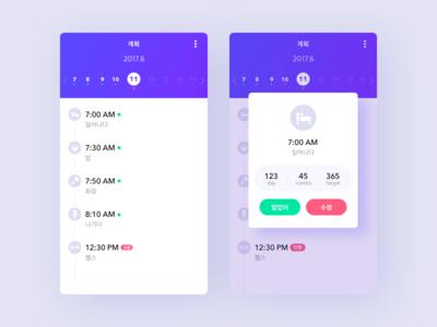 UI-100-day-todolist