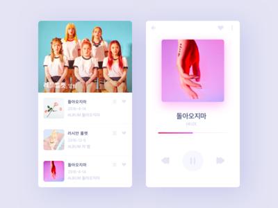 UI-100-day-music