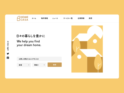 HOMECASA Real Estate Agency Concept Website realestate website design animation website logo ux ui simple minimal illustration vector design