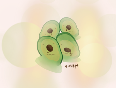 Avobabies