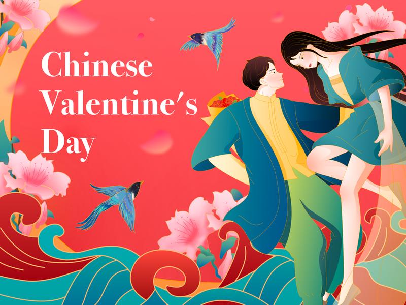 Chinese Valentine s Day web illustrator illustration design