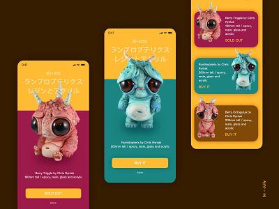 Monster Toy Interface ux illustrator icon app illustration ui design